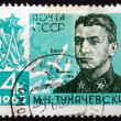 ������, ������: Postage stamp Russia 1963 Mikhail Nikolayevich Tukhachevsky Mar