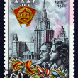 Postage stamp Russia 1953 Moscow University and Two Youths — Stock Photo
