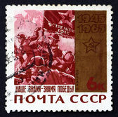 Postage stamp Russia 1965 Soldiers with Banner — Stock Photo