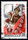 Postage stamp Russia 1958 Industrial Brigade — Stock Photo