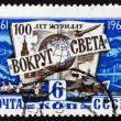 Postage stamp Russia 1961 Open Book and Globe — Stock Photo