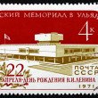 Postage stamp Russia 1971 Lenin Memorial, Ulyanovsk — Stock Photo