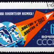 Postage stamp Russia 1962 Cosmonauts in Space Helmets — Stock Photo