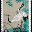 Postage stamp China 1962 Cranes and Bamboo — Stock Photo