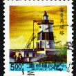 Postage stamp China 1992 Fukwei Chiao, Lighthouse — Stock Photo