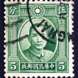 Постер, плакат: Postage stamp China 1933 Dr Sun Yat sen Chinese Revolutionary