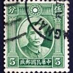 ������, ������: Postage stamp China 1933 Dr Sun Yat sen Chinese Revolutionary