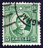 Postage stamp China 1933 Dr. Sun Yat-sen, Chinese Revolutionary — Stock Photo
