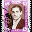 Postage stamp Iran 1956 Mohammad Reza Shah Pahlavi — Stock Photo