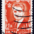 Stock Photo: Postage stamp Ir1962 Mohammad RezShah Pahlavi