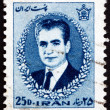 Stock Photo: Postage stamp Ir1966 Mohammad RezShah Pahlavi