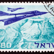 Stock Photo: Postage stamp Israel 1967 Mirage Jet Fighters over Masada