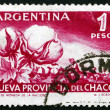 Postage stamp Argentina 1956 Cotton Plant and Harvest — Stock Photo