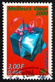 Frimärke frankrike 1999 bästa lyckönskningar för nyår — Stockfoto