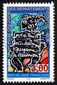 Postage stamp France 1996 French Overseas Departments — Stock Photo