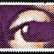 Postage stamp France 1975 The Eye — Stock Photo