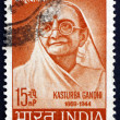 Postage stamp India 1964 Kasturba Gandhi — Stock Photo
