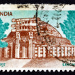 Stock Photo: Postage stamp India 1994 Sanchi Stupa, Buddhist Monument