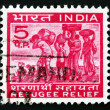 Postage stamp India 1971 Refugees from East Pakistan — Stock Photo