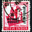 Postage stamp India 1967 Family, Family Planning — Stock Photo #30988851