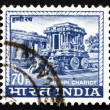 Stock Photo: Postage stamp India 1967 Carved Stone Chariot, Hampi