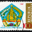 Postage stamp Indonesia 1981 Bali, Provincial Arms — Stock Photo