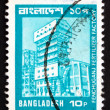 Postage stamp Bangladesh 1979 Fenchungan Fertilizer Factory — Stock Photo