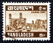Fuerte de lalbagh estampilla 1979 de bangladesh, dhaka — Foto de Stock