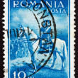 Postage stamp Romania 1932 King Carol II of Romania — Stock Photo