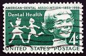 邮票美国 1959年儿童,牙齿健康 — 图库照片
