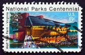 Znaczek pocztowy usa 1972 wilk pułapki gospodarstwa park dla performing arts — Zdjęcie stockowe