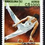 Postage stamp Nicaragua 1989 Pommel Horse, Gymnastics, 1992 Olym — Stock Photo #32151387