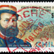 Postage stamp Chile 1980 Commander JuSMartin, Battle Scene — Stock Photo #32270379