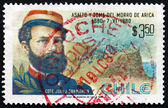 Postage stamp Chile 1980 Commander Juan San Martin, Battle Scene — Stock Photo