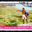 Postage stamp Colombi1973 Simon Bolivar, Battle of Bombona — Stock Photo #32342107