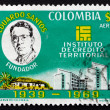 Stock Photo: Postage stamp Colombi1970 Eduardo Santos, Buildings