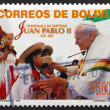 Postage stamp Bolivi2005 Pope John Paul II — Stock Photo #32539713