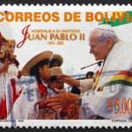 Постер, плакат: Postage stamp Bolivia 2005 Pope John Paul II