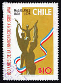 Postage stamp Chile 1979 People and Yugoslavian Flag — Stock Photo