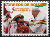 Postage stamp Bolivia 2005 Pope John Paul II — Stock Photo