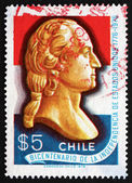 Postage stamp Chile 1976 George Washington, Bust — Stock Photo