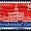 Postage stamp USA 1974 Independence Hall — Stock Photo #32550895