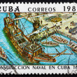 Postage stamp Cuba 1980 Our Lady of Atocha, Galleon — Stock Photo