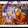 Stock Photo: Postage stamp Chile 1977 Old Mand Home
