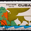 Postage stamp Cuba 1972 Lion of St. Mark — Stock Photo