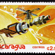 Postage stamp Nicaragua 1982 Satellite, Space Program — Stock Photo