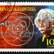 Stock Photo: Postage stamp Nicaragu1979 Albert Einstein Unissued Stamp
