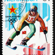 Stock Photo: Postage stamp Nicaragu1983 Slalom Skiing, 14th Winter Olympics