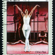 Stock Photo: Postage stamp Cub1976 Scene from Ballet Oedipus Rex