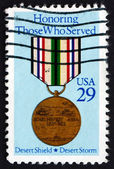 Postage stamp USA 1991 Desert Shield and Desert Storm — Stock Photo